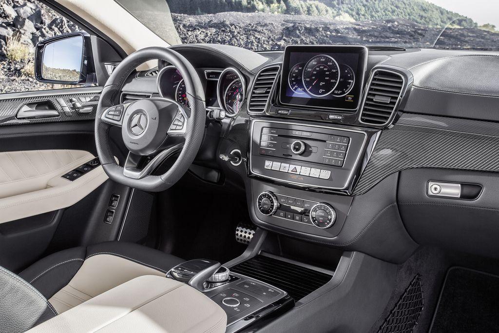 Lire l'article «Nouveau Mercedes GLE Coupé»