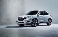 Nouveau Honda HR-V : toutes les infos